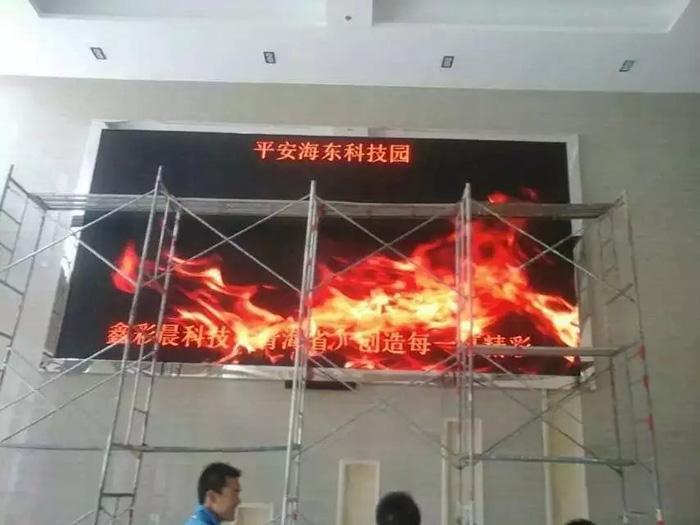 青海省西宁市室内p4全彩显示屏