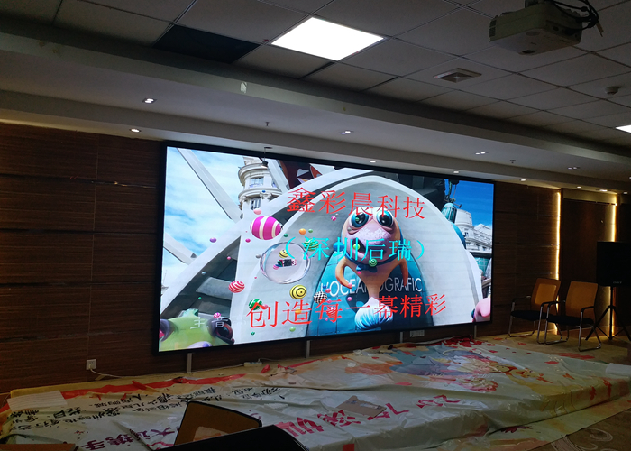 深圳,简称深,别称鹏城,中国四大一线城市之一。与北京、上海、广州并称北上广深。 全市下辖罗湖区、龙岗区、龙华区、福田区、宝安区、南山区、盐田区、坪山区8个行政区。  深圳作为鑫彩晨科技的发源地,在led显示屏行业的服务水平也是好评如潮,近日宝安后瑞再添新案例。鑫彩晨科技创造每一幕精彩。  鑫彩晨led显示屏可广泛应用于各类监控指挥中心、视频会议中心及信息发布等场所。 具有以下特点: 1.